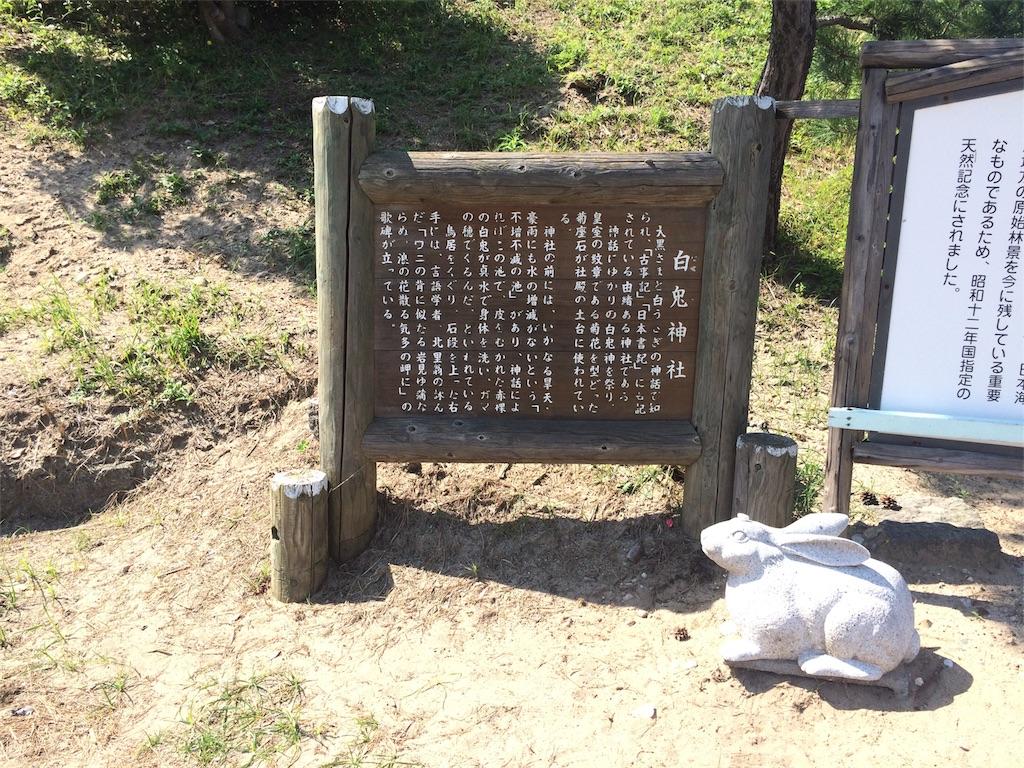f:id:marisuke5512:20170926195106j:image