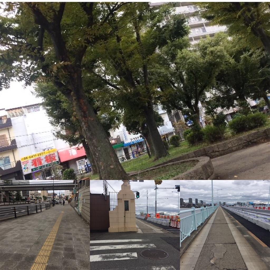 f:id:marisuke5512:20170929102856j:image