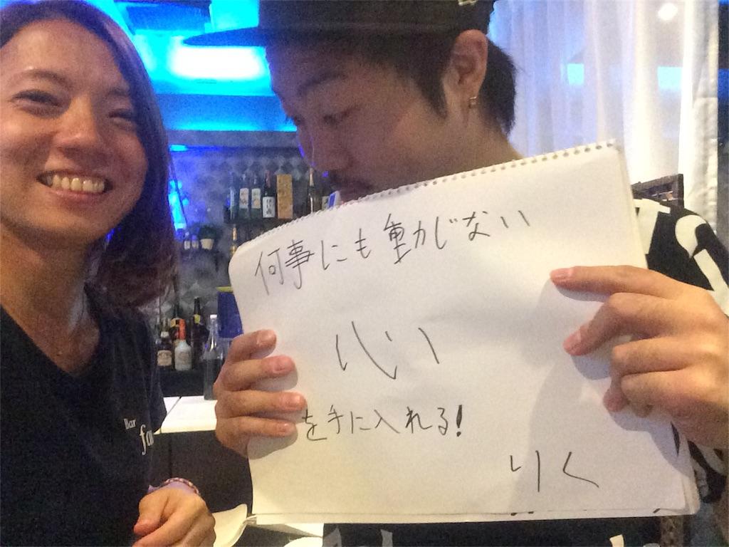 f:id:marisuke5512:20171005140105j:image