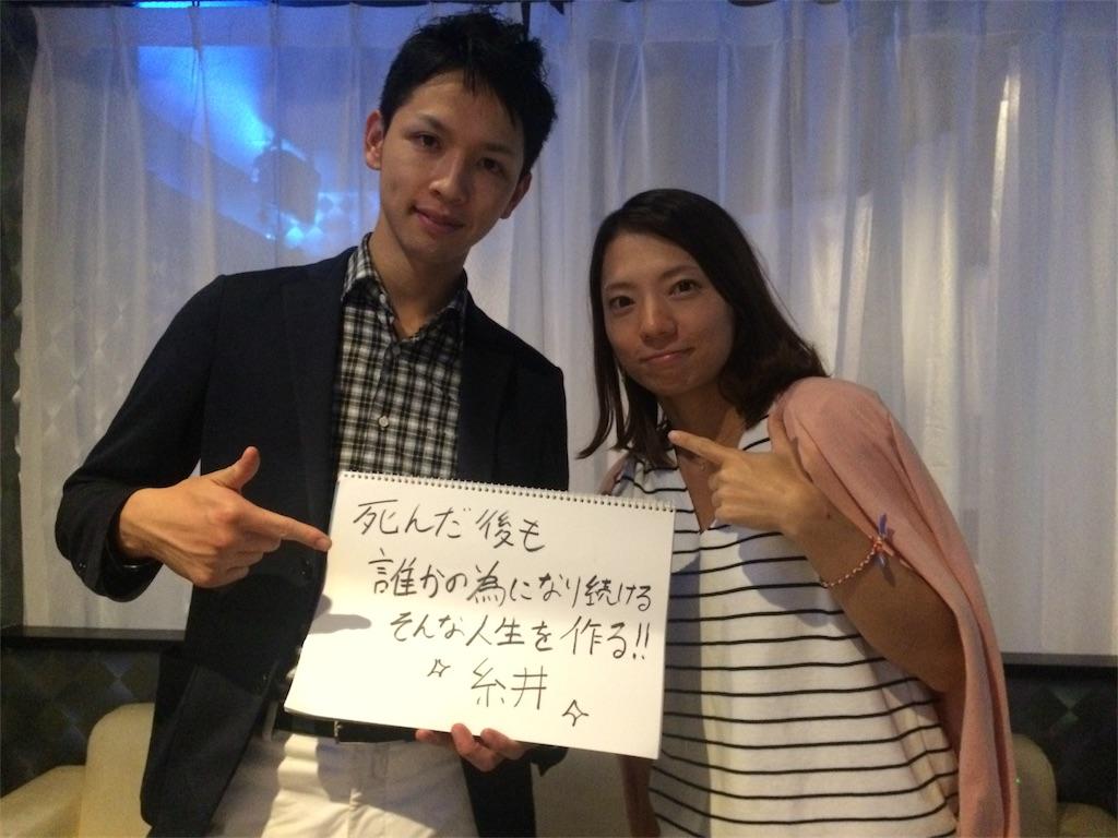 f:id:marisuke5512:20171007015417j:image