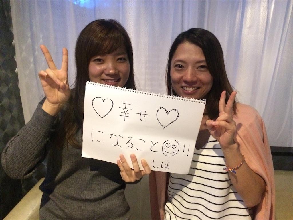 f:id:marisuke5512:20171007015455j:image