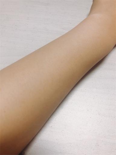 f:id:maritsuka:20210327204057j:image