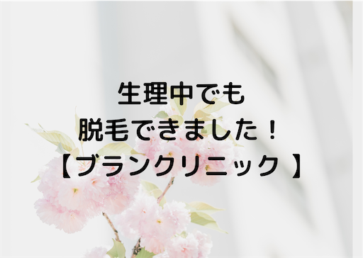 f:id:maritsuka:20211003181459p:image