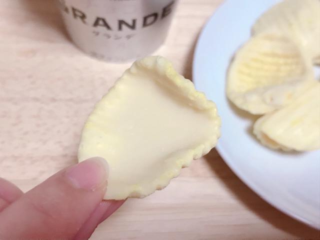 じゃがチョコグランデ濃ミルク