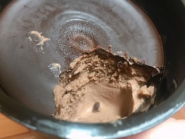 バリチョコケーキ