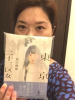f:id:mariyukiko:20160910191002j:plain
