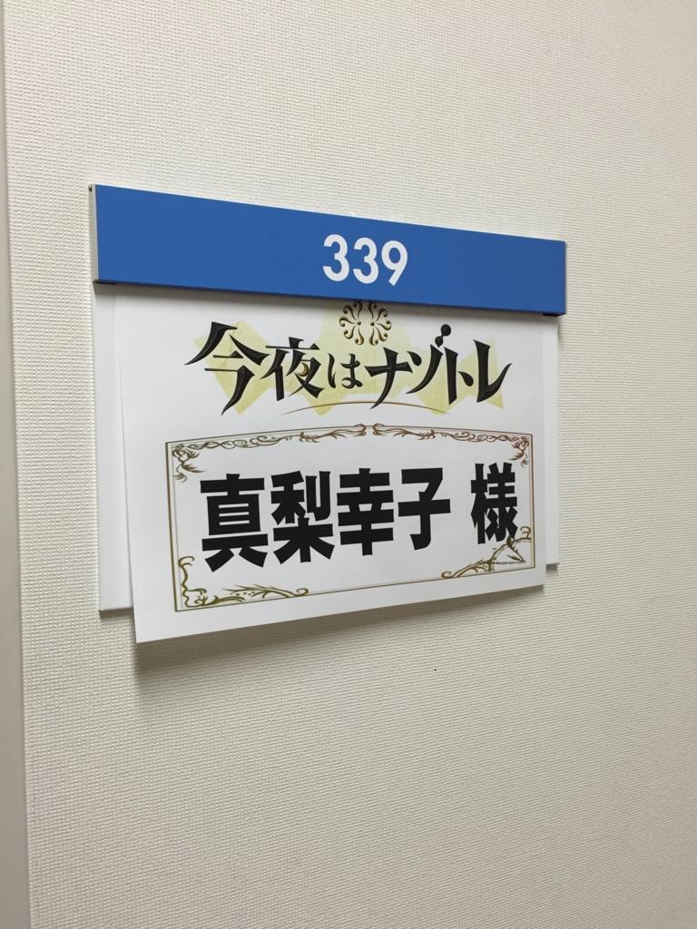 f:id:mariyukiko:20161230183550j:plain