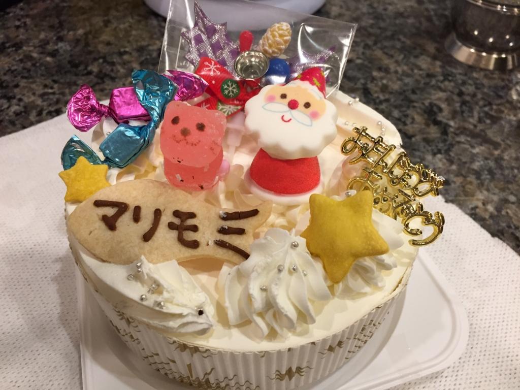 f:id:mariyukiko:20161230183753j:plain