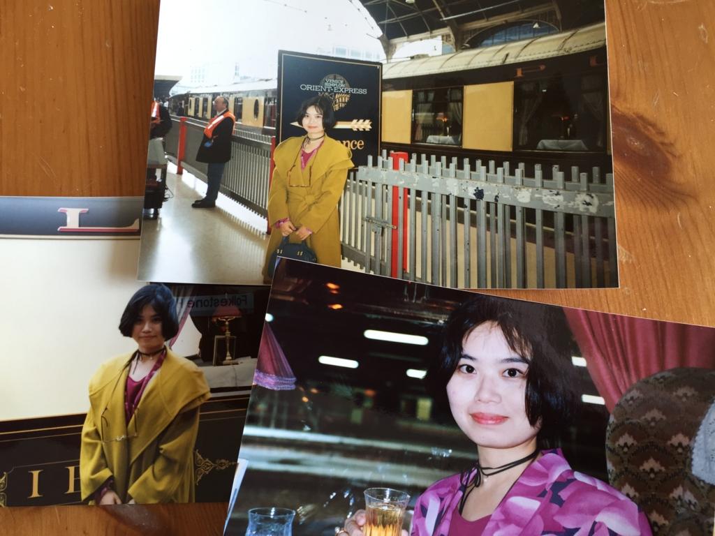 f:id:mariyukiko:20170108125915j:plain