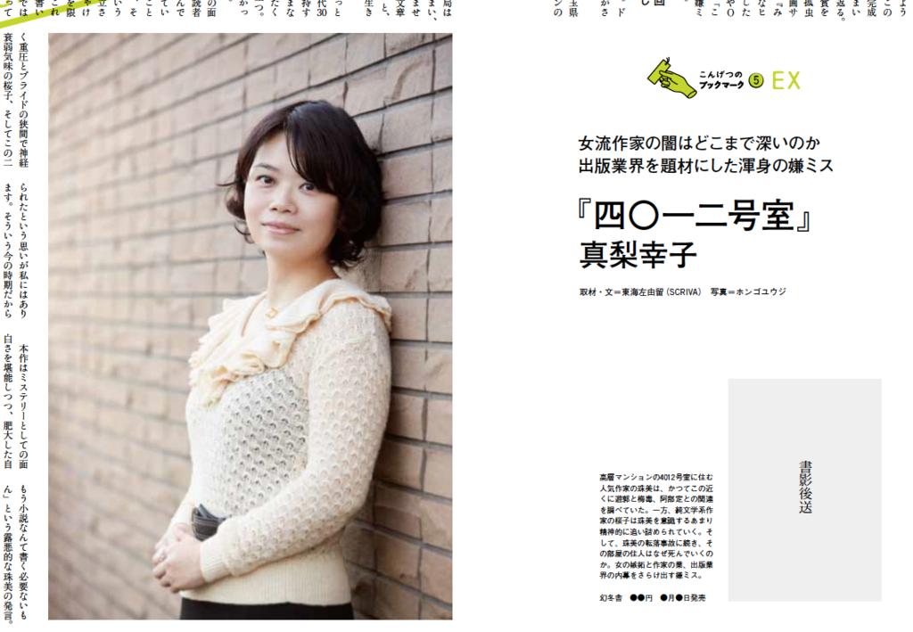 f:id:mariyukiko:20170121171051p:plain