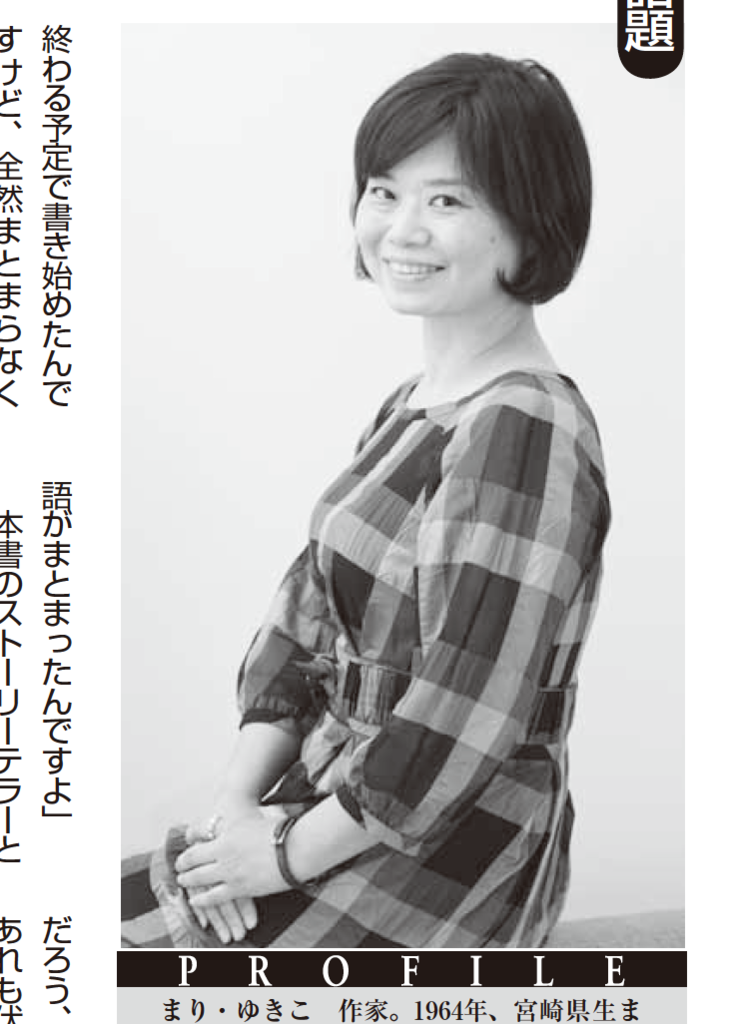 f:id:mariyukiko:20170121171127p:plain