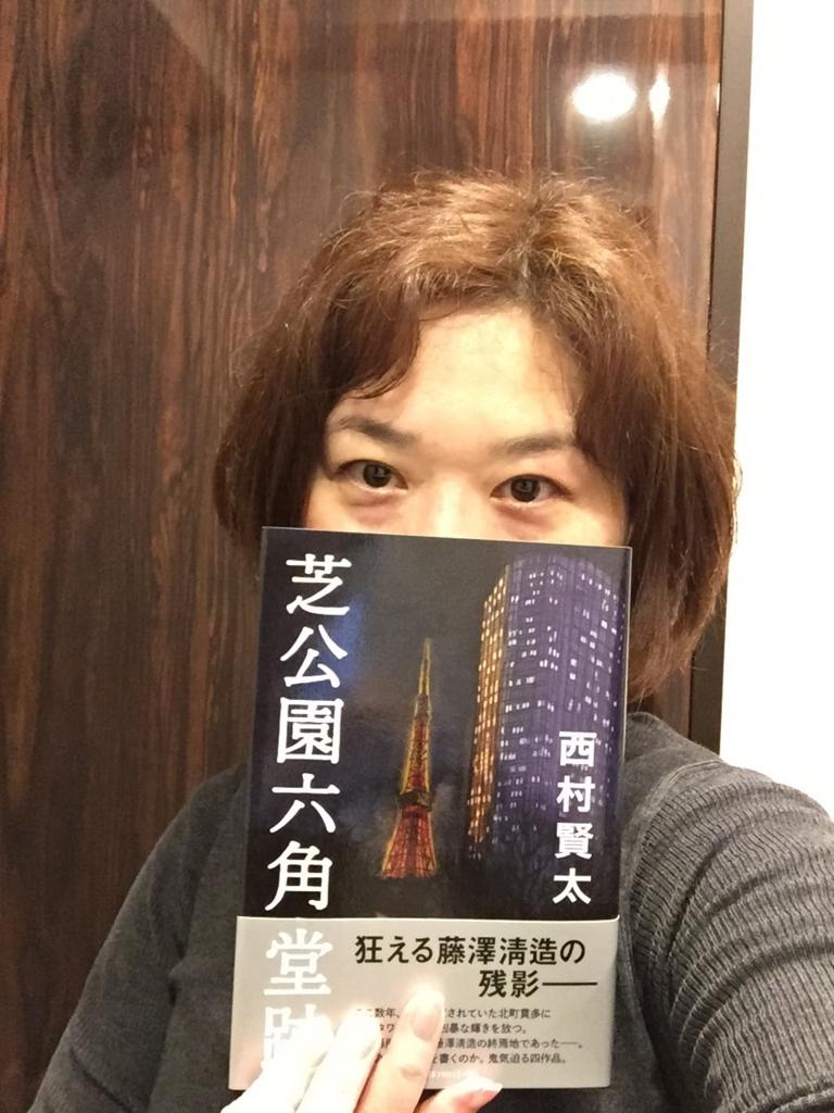 f:id:mariyukiko:20170306180755j:plain