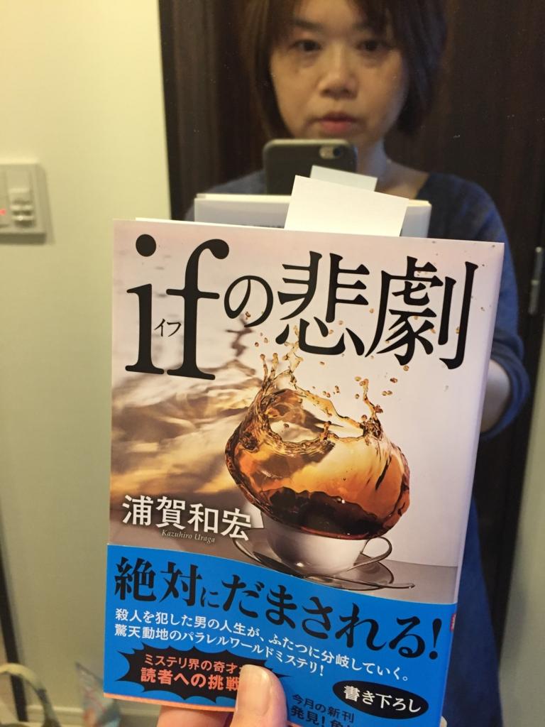 f:id:mariyukiko:20170419180513j:plain