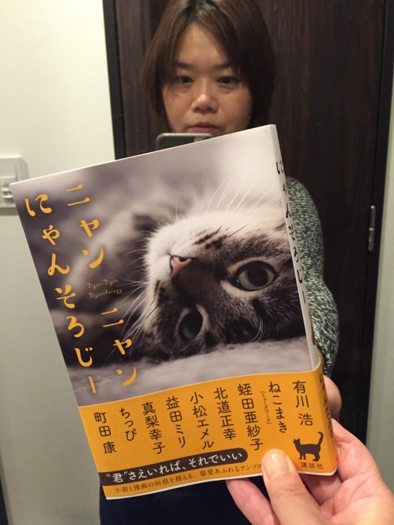 f:id:mariyukiko:20170422181259j:plain