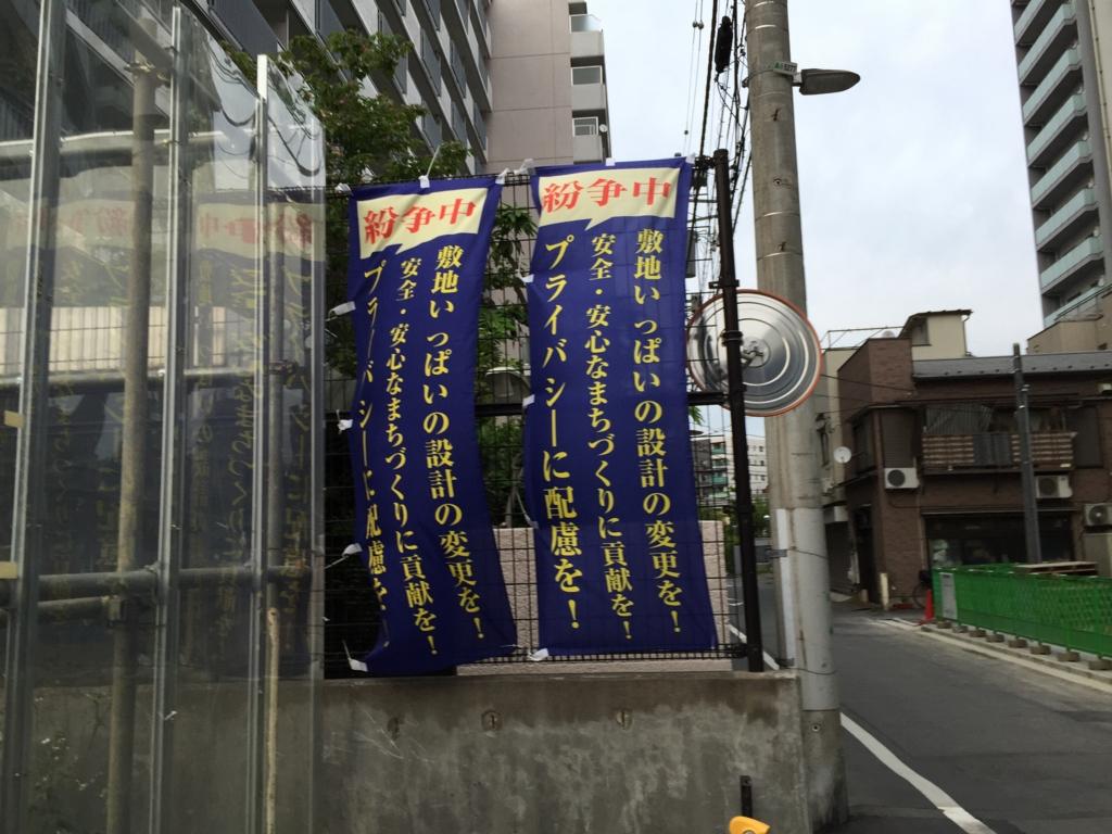 f:id:mariyukiko:20170503181649j:plain