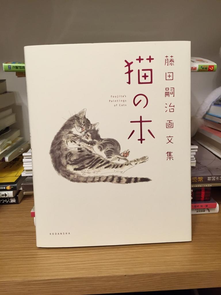 f:id:mariyukiko:20170511190033j:plain