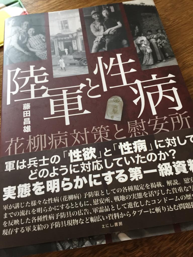 f:id:mariyukiko:20170516154606j:plain