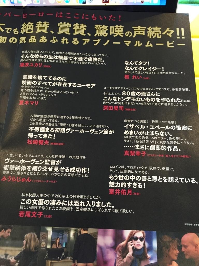 f:id:mariyukiko:20170728132301j:plain