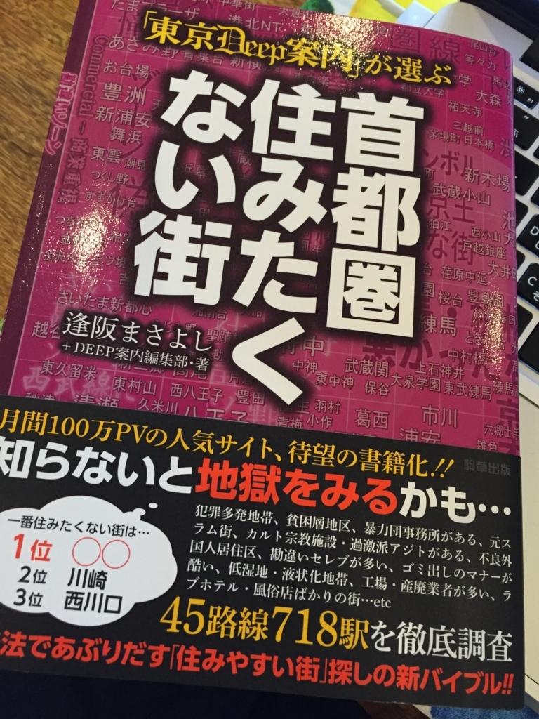 f:id:mariyukiko:20170801155032j:plain