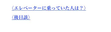 f:id:mariyukiko:20170822003524p:plain