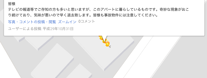 f:id:mariyukiko:20171101004256p:plain