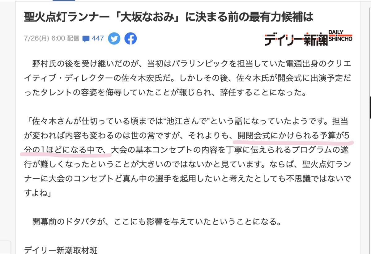 f:id:mariyukiko:20210726232405p:plain