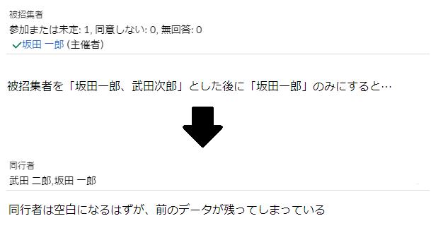 f:id:mark-hammer:20200906010047p:plain