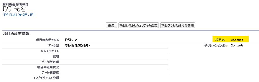 f:id:mark-hammer:20210706012109p:plain