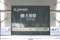 [駅名標][中部地方]