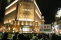 [神戸]ルミナリエ2006