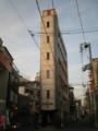 [街][建築]大阪市福島周辺