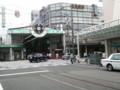[線路]福井鉄道_福武線_福井駅前線路終端