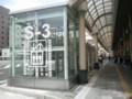 [街][案内サイン]福井駅前地下駐車場エレベータ