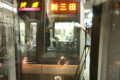 [JR西][車両]京田辺207系