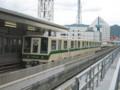 [神戸新交通][車両]引退間近の神戸新交通8000型
