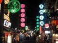[大阪][街][夜景]