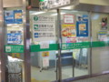 [神戸新交通][駅]