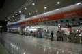 [駅][南海]関西空港