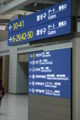 [空港]ICN