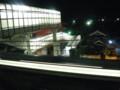 [夜景][建築]