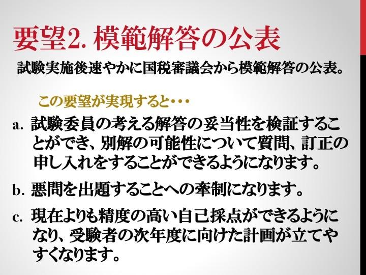 https://cdn-ak.f.st-hatena.com/images/fotolife/m/mark_temper/20160924/20160924160540.jpg