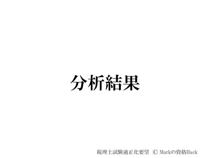 f:id:mark_temper:20180711212807j:plain