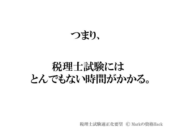 f:id:mark_temper:20180711212934j:plain