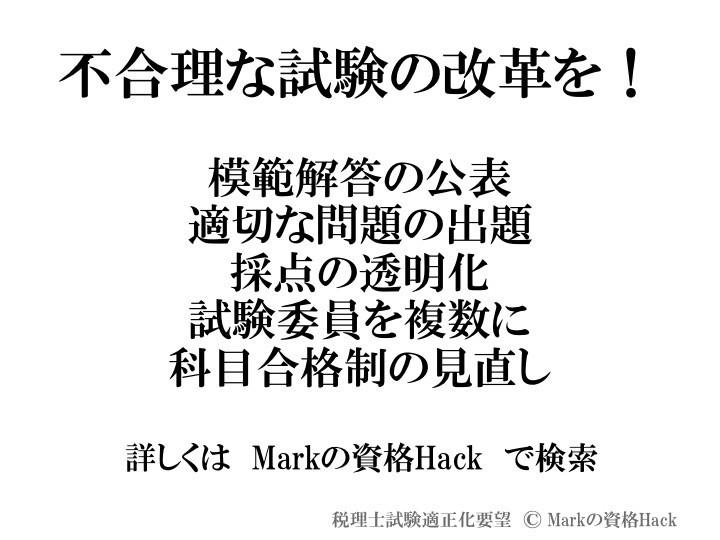f:id:mark_temper:20180711213030j:plain