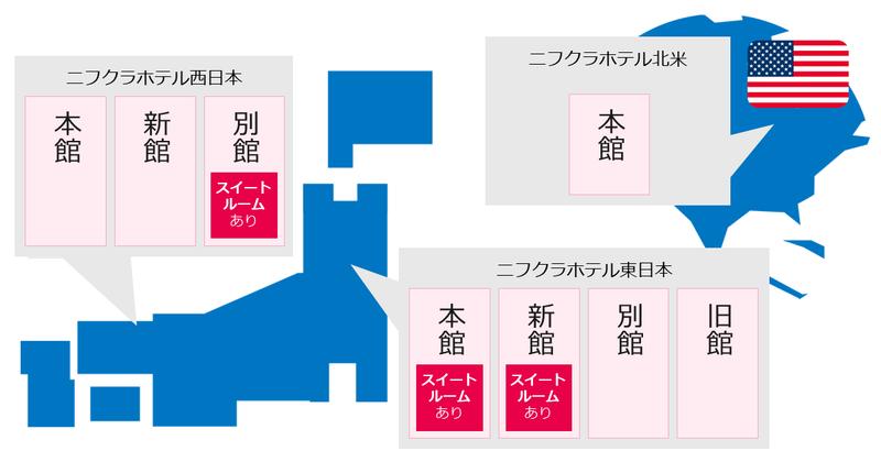 クラウドのリージョンとゾーンをホテルに例えたイメージ