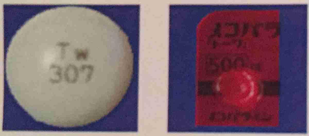 メコバラミン錠