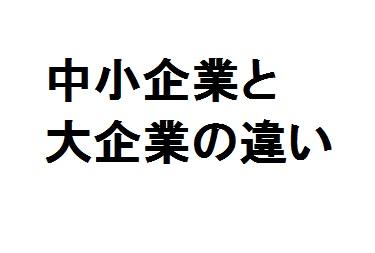 f:id:maro-ippuku-douzo:20171014225252j:plain