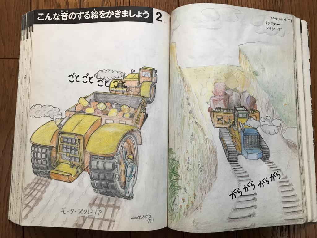 f:id:maro-ippuku-douzo:20171205064039j:plain