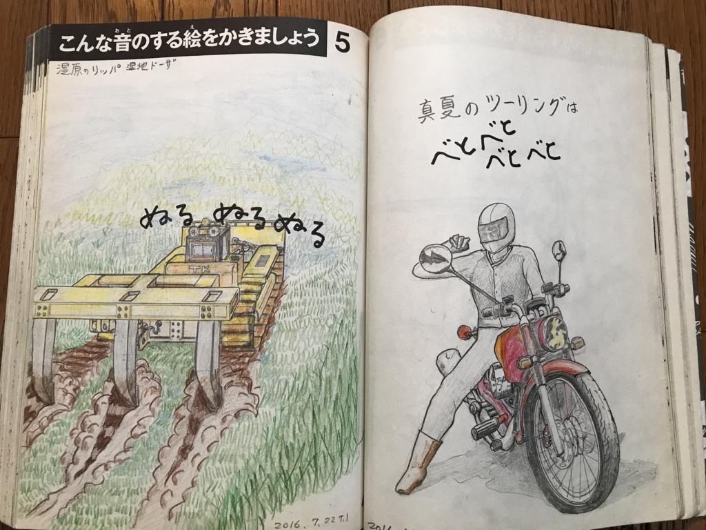 f:id:maro-ippuku-douzo:20171205064108j:plain
