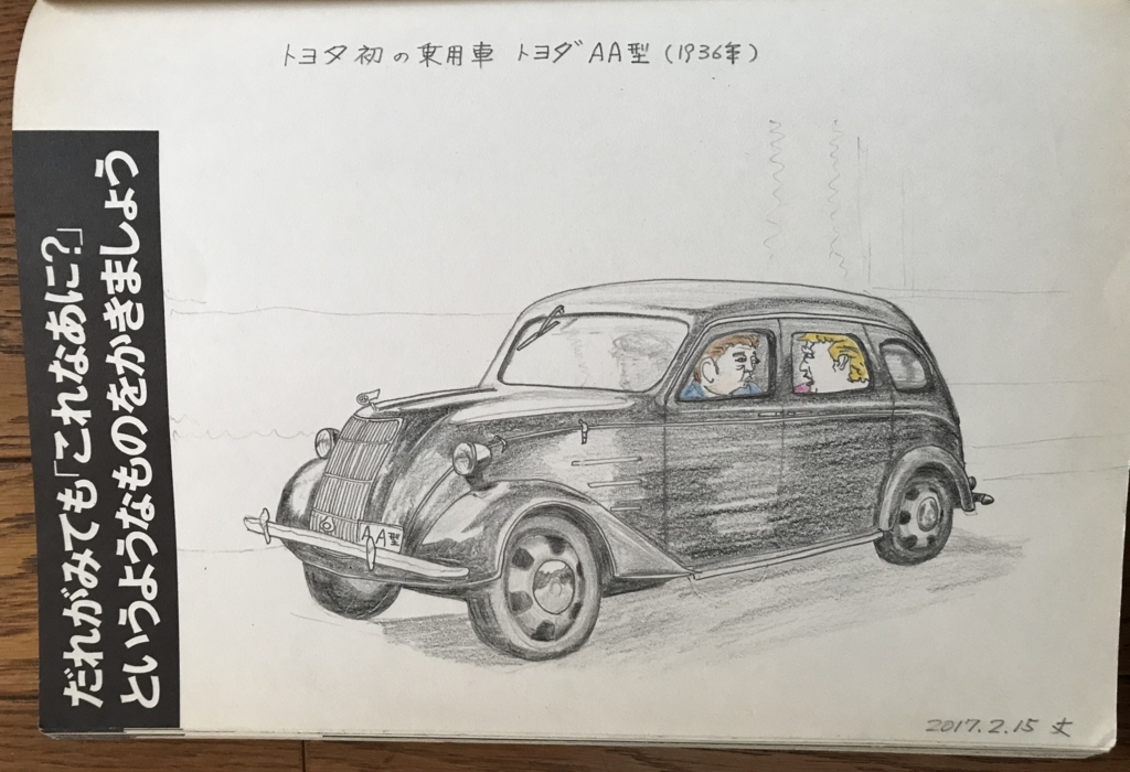 f:id:maro-ippuku-douzo:20171205064852j:plain